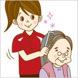 ソワン訪問介護センターの介護サービス 整容介助