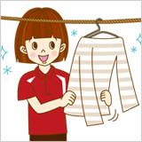 ソワン訪問介護センターの介護サービス 洗濯